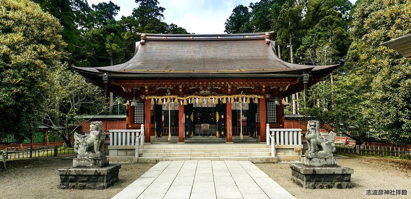 志波彦神社・鹽竈神社 公式サイ...